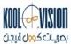 Kool Vision بصريات كوول فيجن