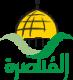 لجنة زكاة للمناصرة الاسلامية