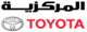 الشركة المركزية للتجارة و المركبات : تويوتا - Central Trade & Auto Co. : Toyota